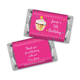 Bonnie Marcus Collection Birthday Wrapped Miniatures Cupcake Dazzle