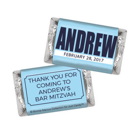 Bar Mitzvah Personalized Boldly Blue Miniatures Wrappers