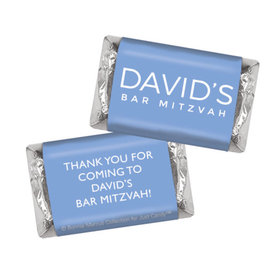 Bar Mitzvah Personalized Solid Blue Miniatures Wrappers