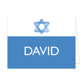 Bonnie Marcus Collection Personalized Blue Star of David Bar Mitzvah Thank You