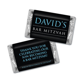 Bar Mitzvah Personalized Classic Miniatures Wrappers