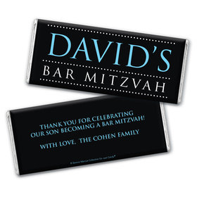Bar Mitzvah Classic Personalized Hershey's Chocolate Bar Wrappers