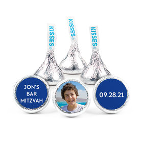 """Bar Mitzvah Personalized Traditional Star 3/4"""" Stickers (108 Stickers)"""