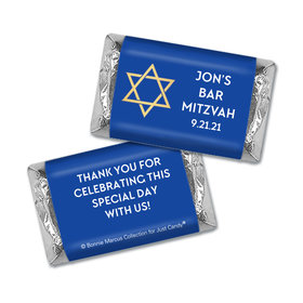 Bar Mitzvah Personalized Traditional Star Miniatures Wrappers