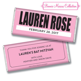 Bat Mitzvah Personalized Chocolate Bar Boldly Pink