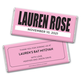 Bat Mitzvah Boldly Pink Personalized Hershey's Chocolate Bar Wrappers Only