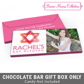 Deluxe Personalized Pink Star of David Bat Mitzvah Candy Bar Cover
