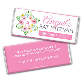 Personalized Bonnie Marcus Bat Mitzvah Hershey's Chocolate Bar & Wrapper