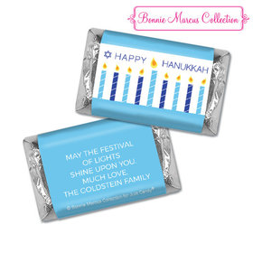 Personalized Bonnie Marcus Hanukkah Simply Hershey's Miniatures