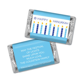 Personalized Bonnie Marcus Hanukkah Simply Mini Wrappers Only