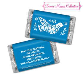 Personalized Bonnie Marcus Hanukkah Dove Hershey's Miniatures