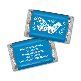 Personalized Bonnie Marcus Hanukkah Dove Mini Wrappers Only