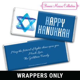 Personalized Bonnie Marcus Hanukkah Star of David Chocolate Bar Wrapper Only
