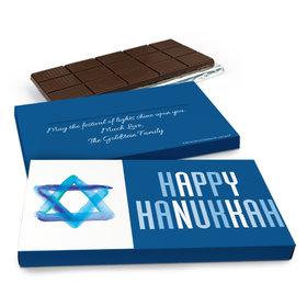 Deluxe Personalized Hanukkah Star of David Chocolate Bar in Gift Box (3oz Bar)