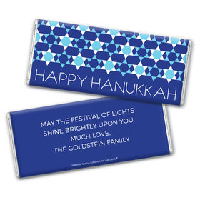 Personalized Bonnie Marcus Hanukkah Quilt Chocolate Bar Wrapper Only