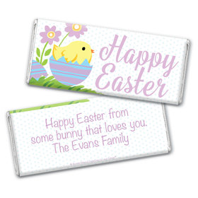 Bonnie Marcus Collection Easter Purple Flowers Chocolate Bar Wrappers
