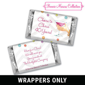 Bonnie Marcus Collection Wrapper Here's to You Retirement Favors