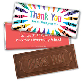 Personalized Teacher Appreciation Colorful Thank You Embossed Chocolate Bar & Wrapper